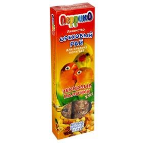 """Зерновые палочки """"Ореховый рай"""" для средних попугаев, 2 шт, короб, 100 г"""