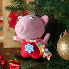 """Мягкая игрушка-подвеска хрюшка """"С Новым годом"""", 12 см"""
