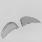 Полустельки для обуви, клеевая основа, 9 × 4,5 см, пара, цвет серый