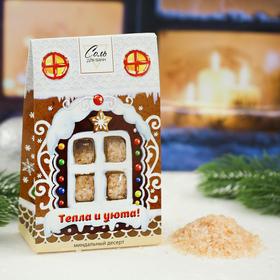 Соль в пакете 'Тепла и уюта' миндальный десерт, 400 г Ош