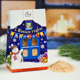 Соль в пакете 'С Новым годом!' волшебный апельсин, 400 г Ош