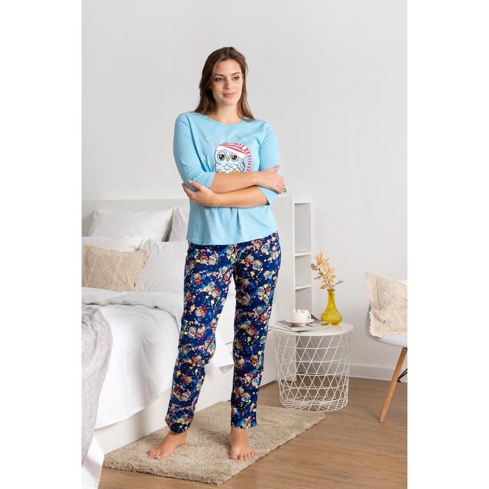 Комплект женский (джемпер, брюки), цвет голубой, размер 44