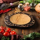 """Тарелка для подачи блюд """"Скандинавия"""", массив дуба, 29х26 см"""