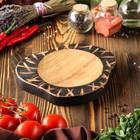 """Тарелка для подачи блюд """"Скандинавия"""", массив дуба, 24х21 см"""