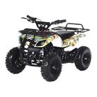 Квадроцикл детский бензиновый MOTAX Mini Grizlik Х-16 Большие колеса,Бомбер, с электростартером и пультом родительского контроля