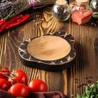 """Тарелка для подачи блюд """"Скандинавия"""", массив дуба, 20х17 см"""