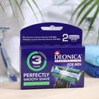 Сменные кассеты Deonica for men 3 лезвия, 2 шт