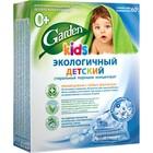 Cтиральный порошок детский Garden без отдушкию, 400 г