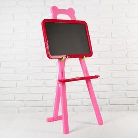 """Мольберт с двусторонней доской для рисования """"Мишка"""", розовый"""