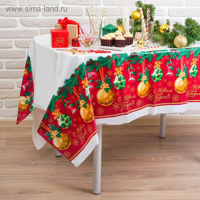 """Tablecloth """"happy New year""""balloons, 182 x 137cm"""