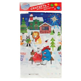 "Tablecloth ""happy New Year"", 182 x 137cm"