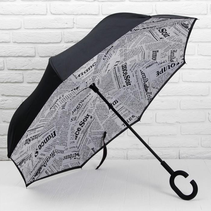 Зонт - наоборот «Газета», механический, 8 спиц, R = 53 см, цвет белый/чёрный