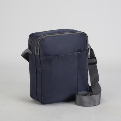 Tablet of men's, Department 2 zippered, 2 external pockets, adjustable strap, color blue