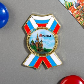 "Magnet in the form of the order of ""Moscow"" (the Cathedral of Vasily the blessed), 4.2 x 5.8 cm"