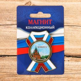 Магнит в форме ордена «Челябинск» (Церковь Александра Невского), 4,2 х 5,8 см