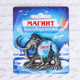 Магнит в форме мамонта «Сургут. Памятник основателям» в Донецке