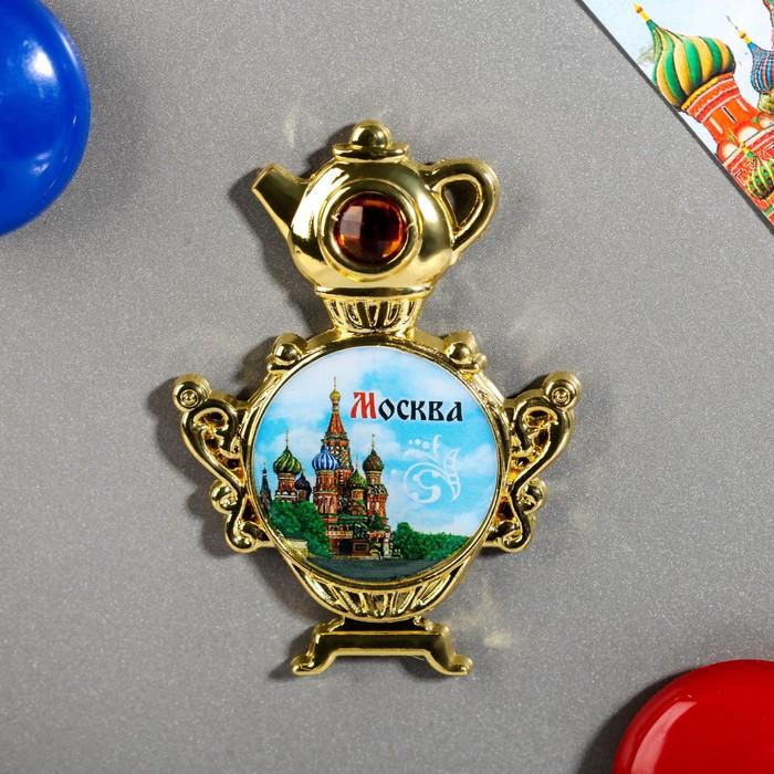 Магнит в форме самовара «Москва» (Собор Василия Блаженного), 4.4 х 6.1 см