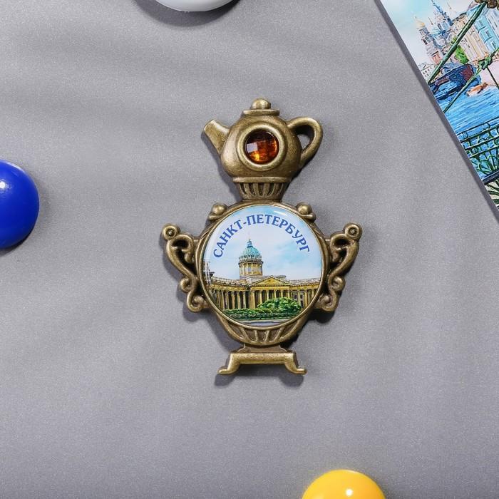 Магнит в форме самовара «Санкт-Петербург. Казанский собор»