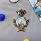 """Магнит в форме самовара """"Санкт-Петербург. Спас-на-Крови"""""""