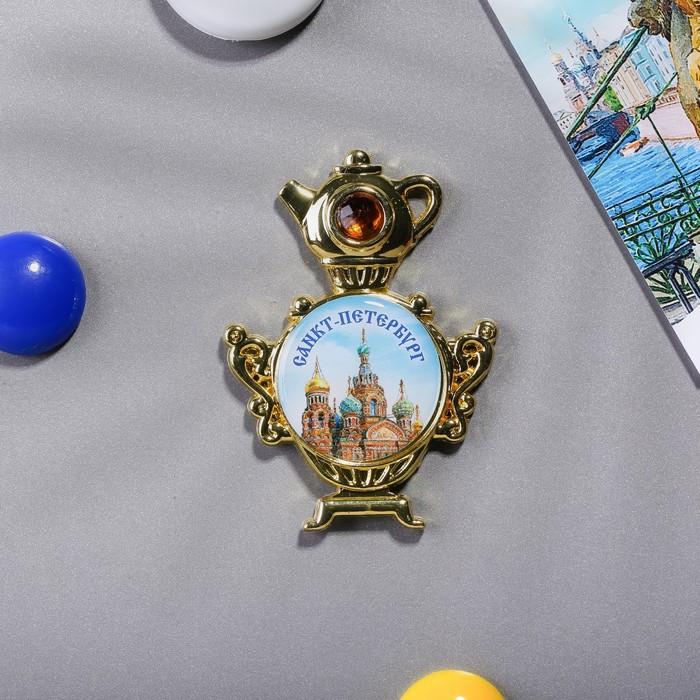 Магнит в форме самовара «Санкт-Петербург. Спас-на-Крови»