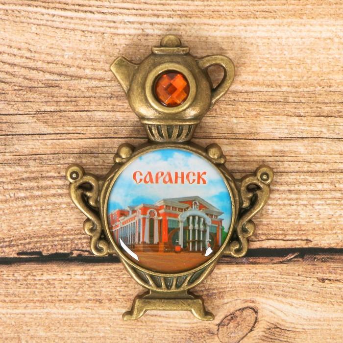 Магнит в форме самовара «Саранск. Театр»
