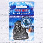 """Magnet in the shape of a shaman """"KHMAO"""" (mammoth), 5 x 6 cm"""