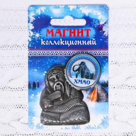 Магнит в форме шамана «ХМАО. Мамонт» в Донецке