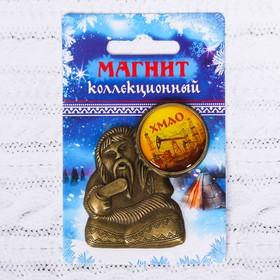 Магнит в форме шамана «ХМАО. Нефтяная вышка» в Донецке