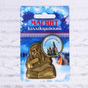 Магнит в форме шамана «Нижневартовск. Храм Рождества Христова» в Донецке