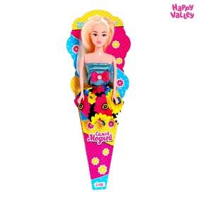 Кукла-модель в конусе «Самой модной», МИКС
