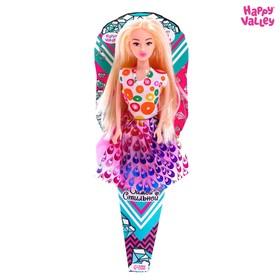 Кукла-модель в конусе «Самой стильной», МИКС