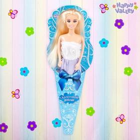 Кукла-модель в конусе «Сказочной девочке»
