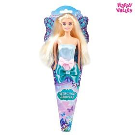 Кукла-модель в конусе «Чудесной девочке»