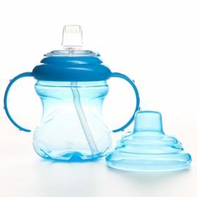Поильник детский с мягким носиком, 250 мл, от 5 мес., цвет жёлтый