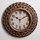 Часы настенные, рама широкая «Цепи», плавный ход, пластик, цвет медный, 30х30 см