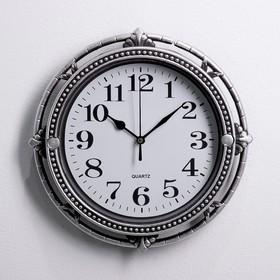 """Часы настенные, серия: Интерьер, """"Кору"""", хромированные, d=27 см в Донецке"""