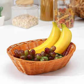 A fruit basket and bread 25x18x7 cm Cappuccino