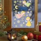 Наклейки витражные «Светлого Рождества!», 33 х 50,5 см