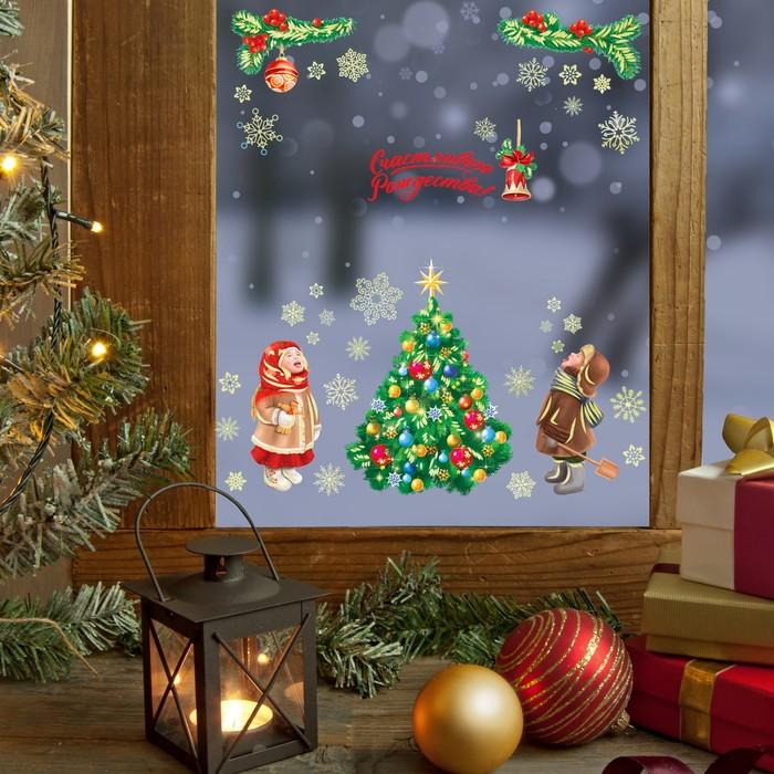 Наклейки витражные «Дети у елки», 33 х 50,5 см