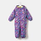 Комбинезон детский КМ31018-09, цвет фиолетовый/звёзды, рост 110 см