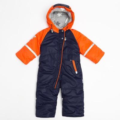 Комбинезон детский КМ13018-17, цвет оранжевый, рост 92 см