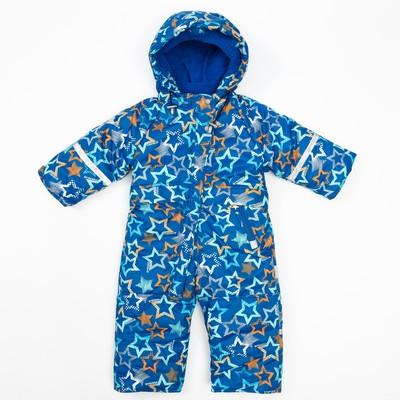 Комбинезон детский КМ13018-17, цвет синий/звёды, рост 92 см