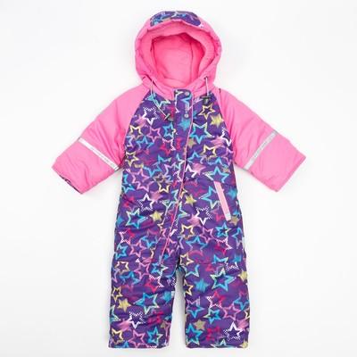Комбинезон детский КМ23018-18, цвет розовый/звёзды, рост 80 см
