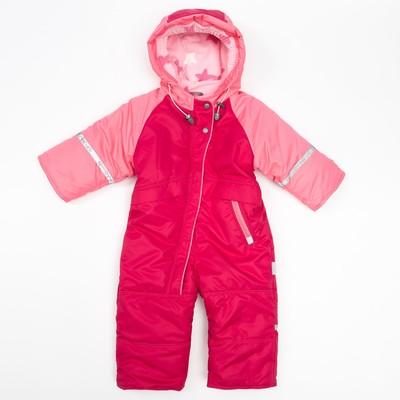 Комбинезон детский КМ23018-18, цвет  розовый/лимонад, рост 86 см