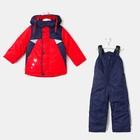 Комплект для мальчика КТ13018-23, цвет  синий/красный, рост 104 см