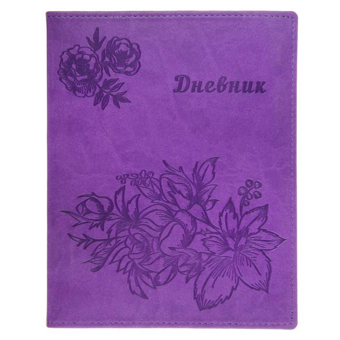 Дневник премиум класса, универсальный, для 1-11 класса Vivella «Цветым, кожзам, лавандовый