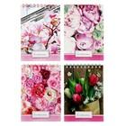 Блокнот А6, 40 листов на гребне Calligrata «Цветы», мелованный картон