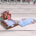 """Бумага для записей в коробке """"Семейного счастья"""", 250 листов"""