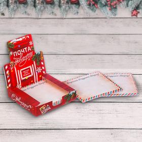 """Бумага для записей в коробке """"Новогодняя почта"""", 250 листов"""