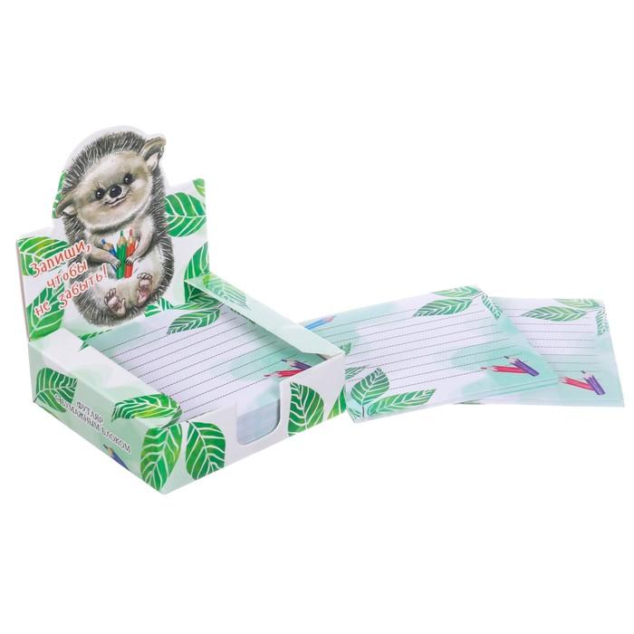 """Бумага для записей в коробке """"Запиши, чтобы не забыть"""", 250 листов, размер листа 9 х 9 см - фото 537616255"""